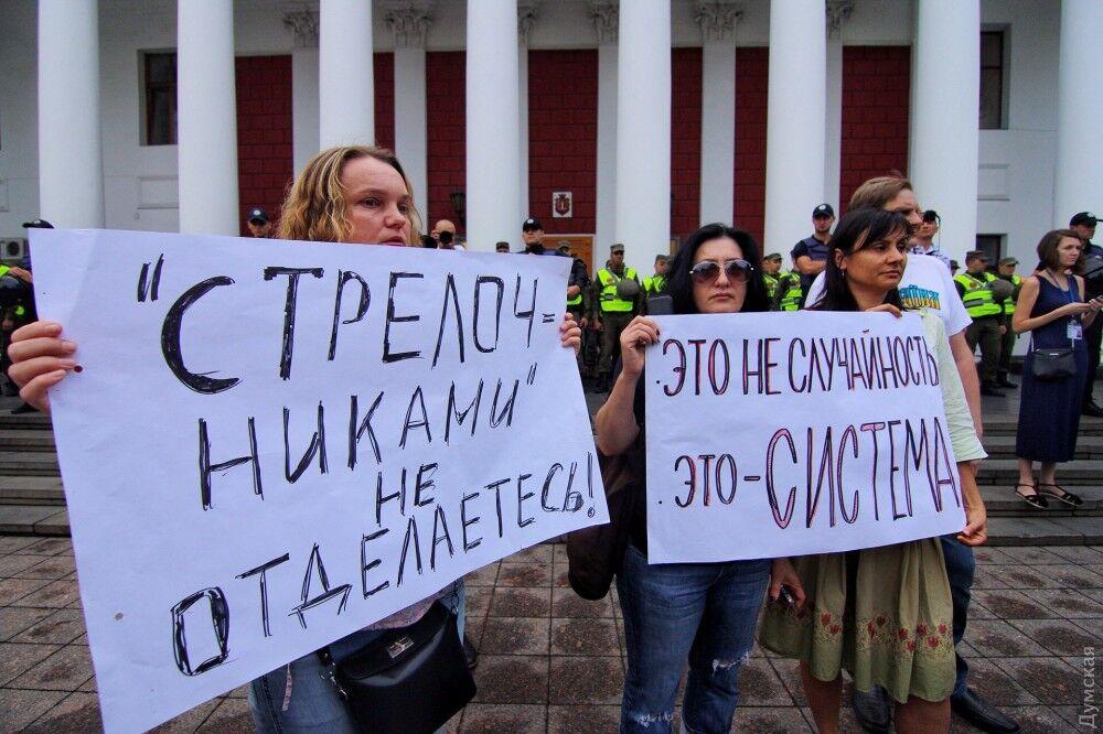 Беспорядки у мэрии Одессы: все подробности столкновений