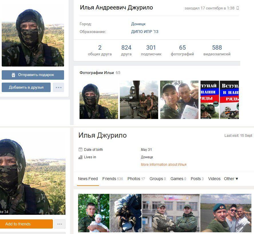 """Новый """"груз 200"""": на Донбассе ликвидировали террориста """"ДНР"""" Джурило"""
