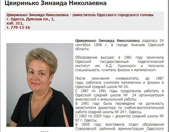 """""""Халатність"""": Луценко назвав відповідального за пожежу у """"Вікторії"""""""