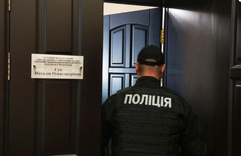 В Полтаве полиция пришла с обыском к мэру