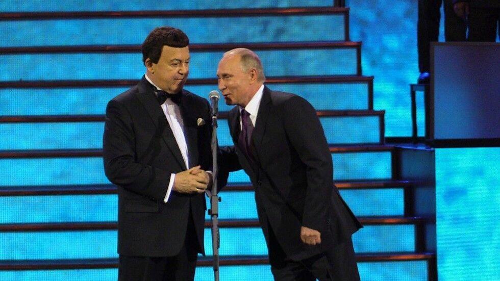 Путин на концерте Кобзона
