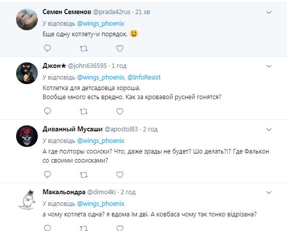 """""""А где полторы сосиски?"""" Бирюков показал, чем кормят солдат ВСУ"""