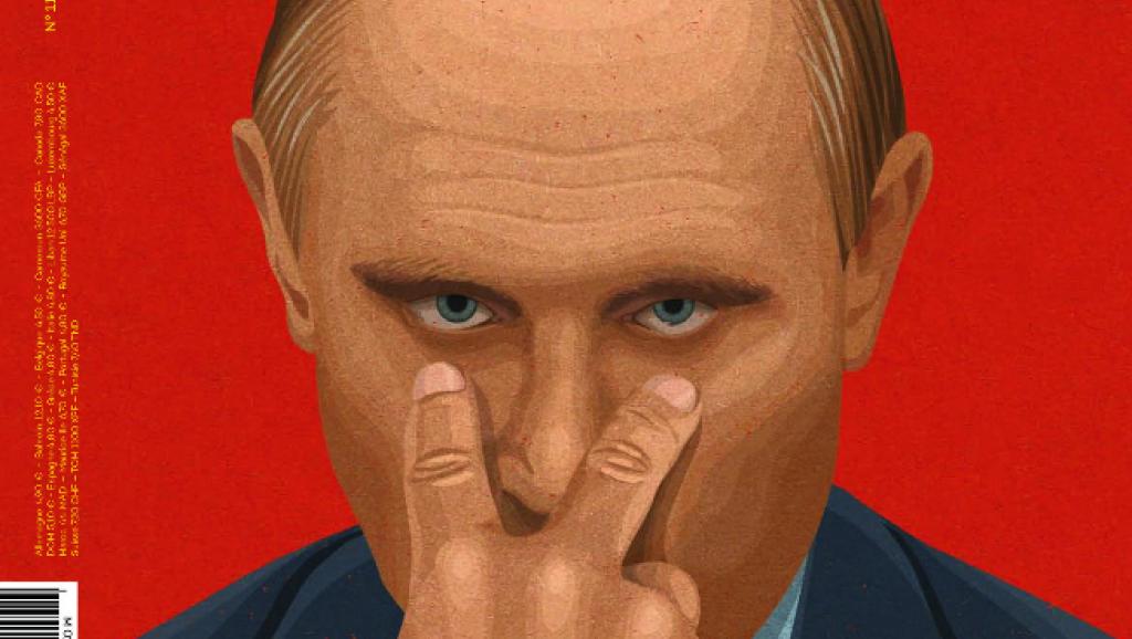Атн россия 24 новости смотреть