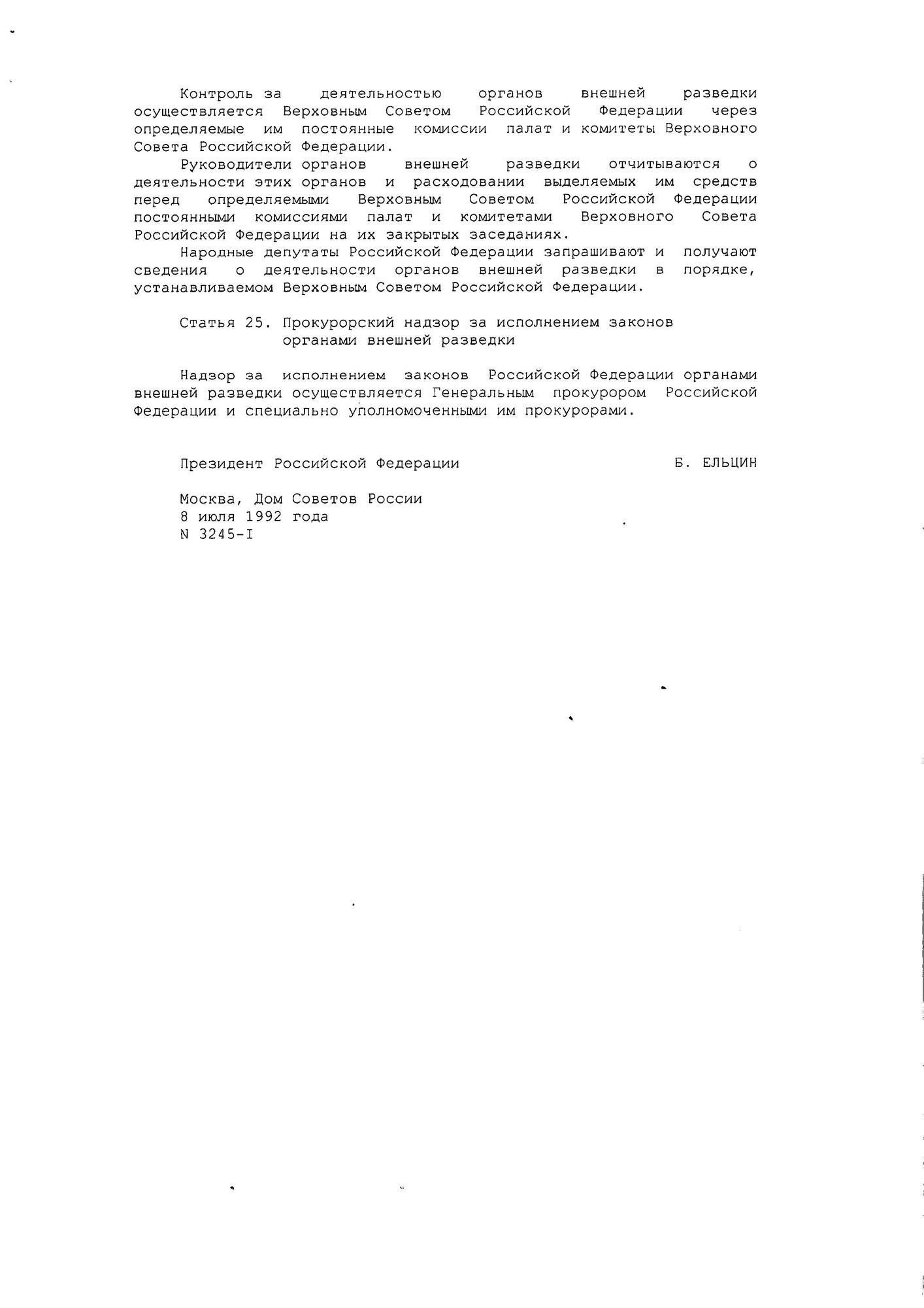Валентин Наливайченко – український патріот чи російський шпигун?