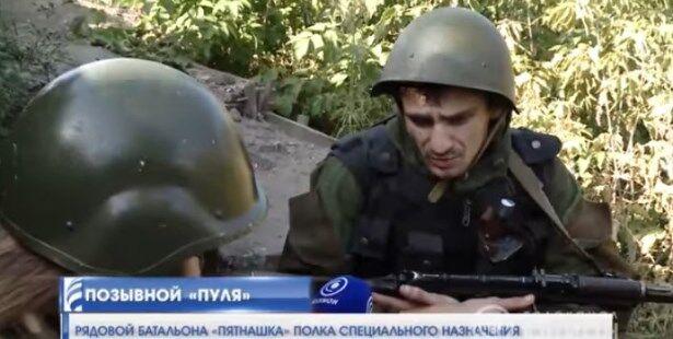 """В Донецке вычислили, где находится батальон """"ДНР"""""""