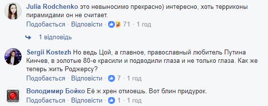 Оскорбление шахтера российским пропагандистом