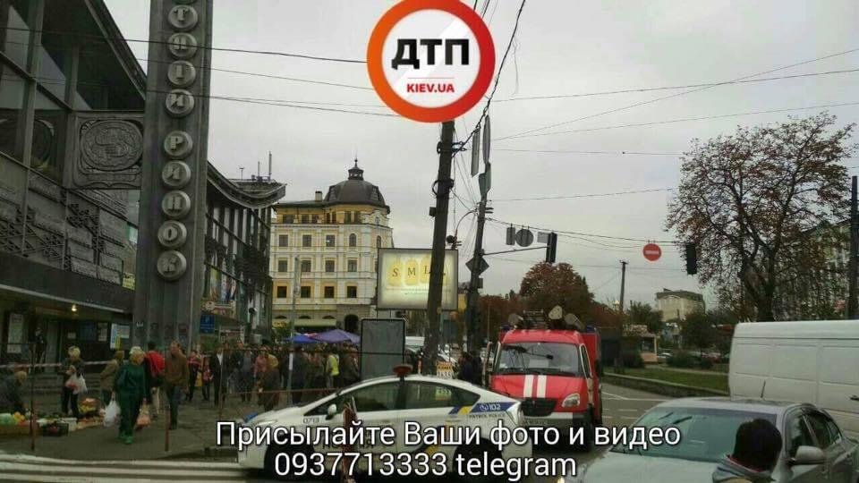 Людей евакуювали: стало відомо про надзвичайну подію на великому ринку в Києві