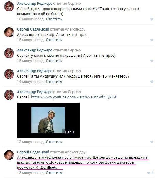 Вся суть российской пропаганды в одном эпизоде