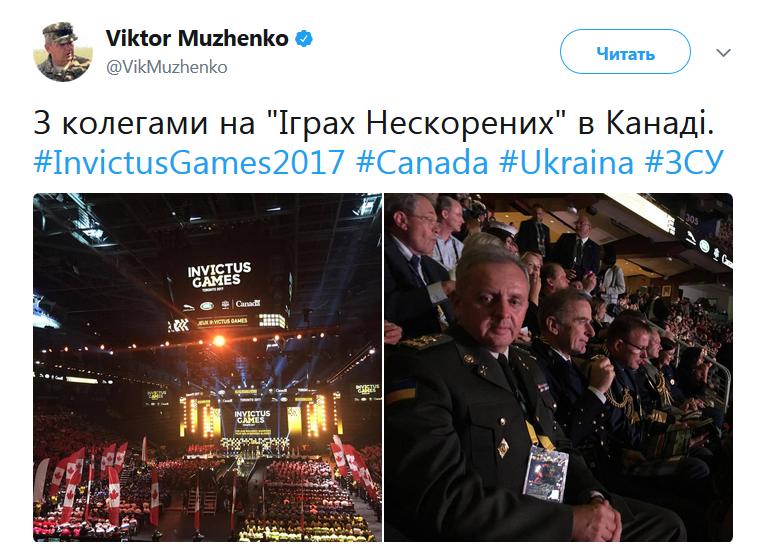 Муженко: Канада близка кпринятию решения овоенной помощи Украине