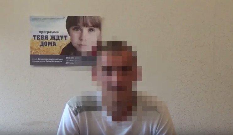 СБУ здався бойовик «ДНР», який забезпечував охорону російського командування наДонбасі