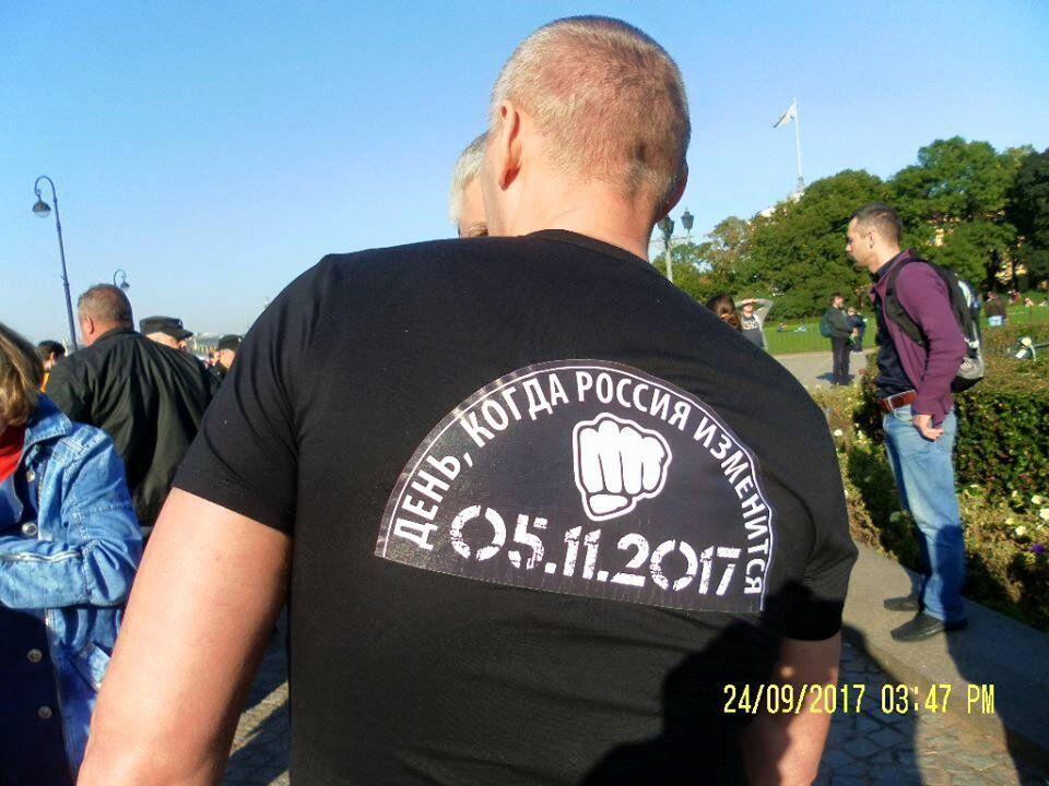 Мы вышли против войны в Украине!