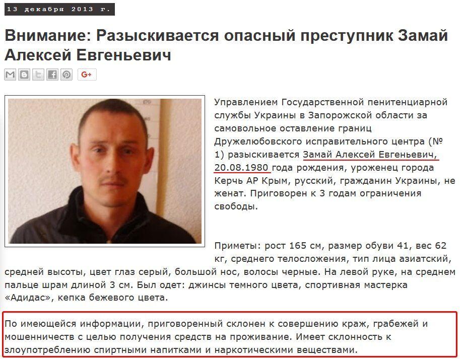 """""""Земля скловатою"""": в мережі розповіли про ліквідацію """"сержанта гвардії ДНР"""""""