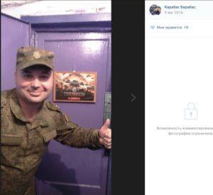 Запомните лица: волонтеры показали морпехов Путина, воевавших на Донбассе