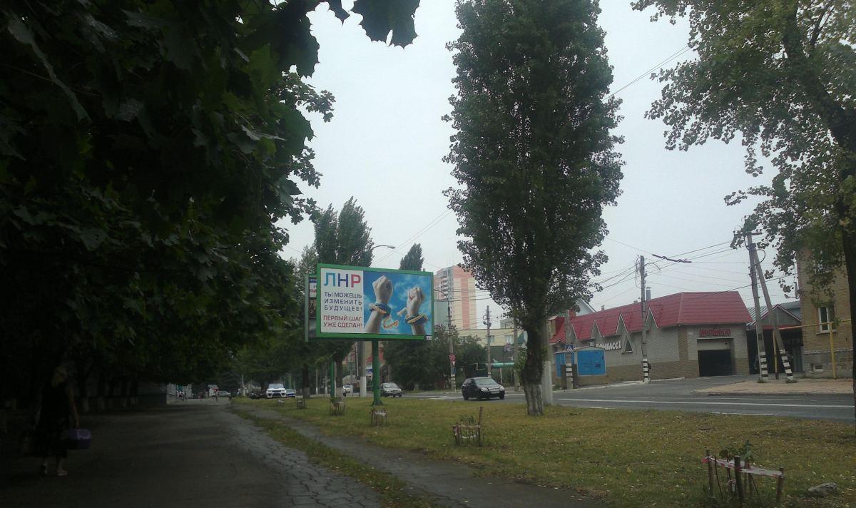 """Прогулянка по """"столиці ЛНР"""": у мережі показали, як війна змінила Луганськ"""