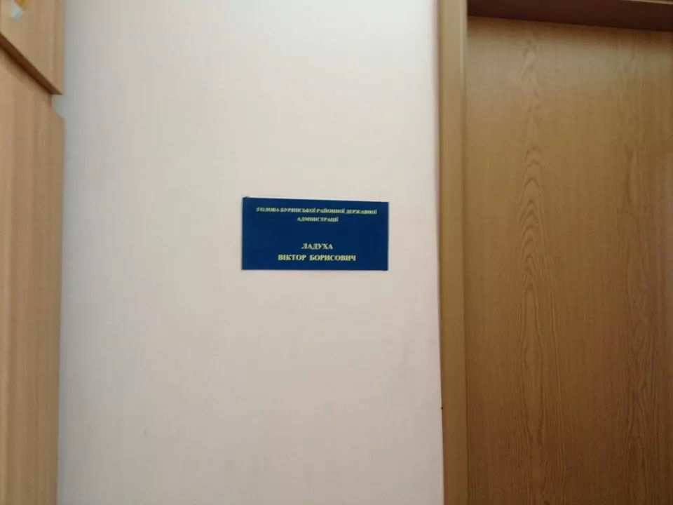Беспредел Сумского областного депутата не знает границ
