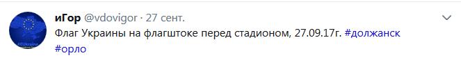 """Донбас - Україна! В окупованому """"ЛНР"""" місті підняли синьо-жовтий прапор"""