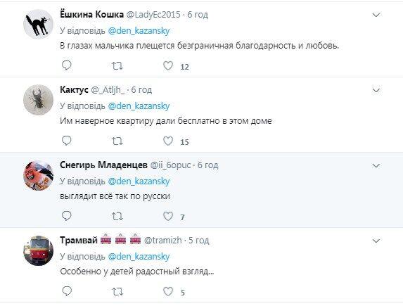 """""""Спасибо, Россия"""": в сети показали, как семья фотографируется с главарями """"ДНР"""""""