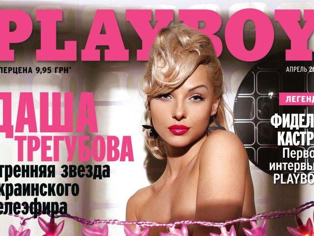 fotosessiya-ukrainki-v-pleyboy