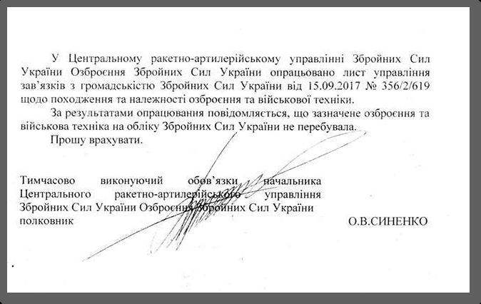 """""""Купили за водку"""": волонтеры рассказали, где террористы """"ДНР"""" брали военную технику"""