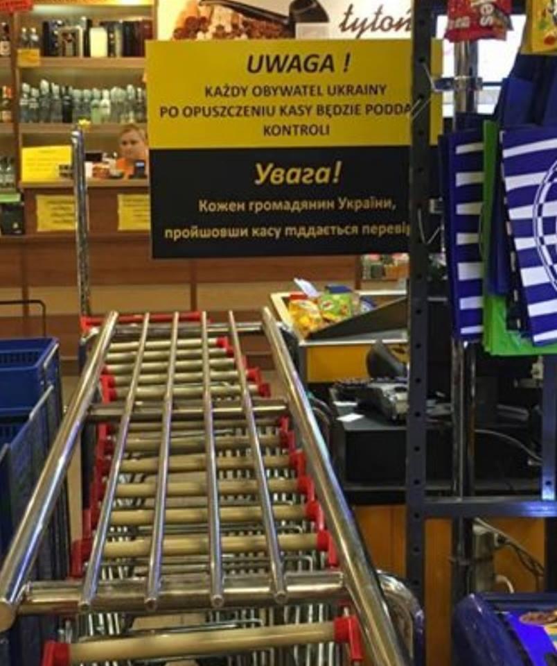 В Польше в магазине повесили табличку, призывающую досматривать украинцев