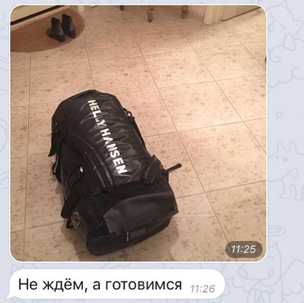 """""""Дідусь Путін не хоче, щоб я потрапив на мітинг"""": у Москві затримали Навального"""