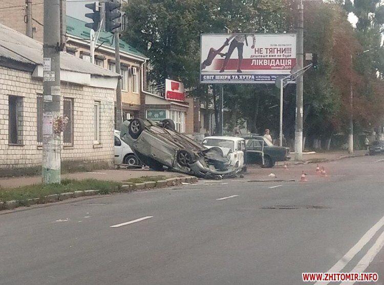 В аварії постраждали працівники школи