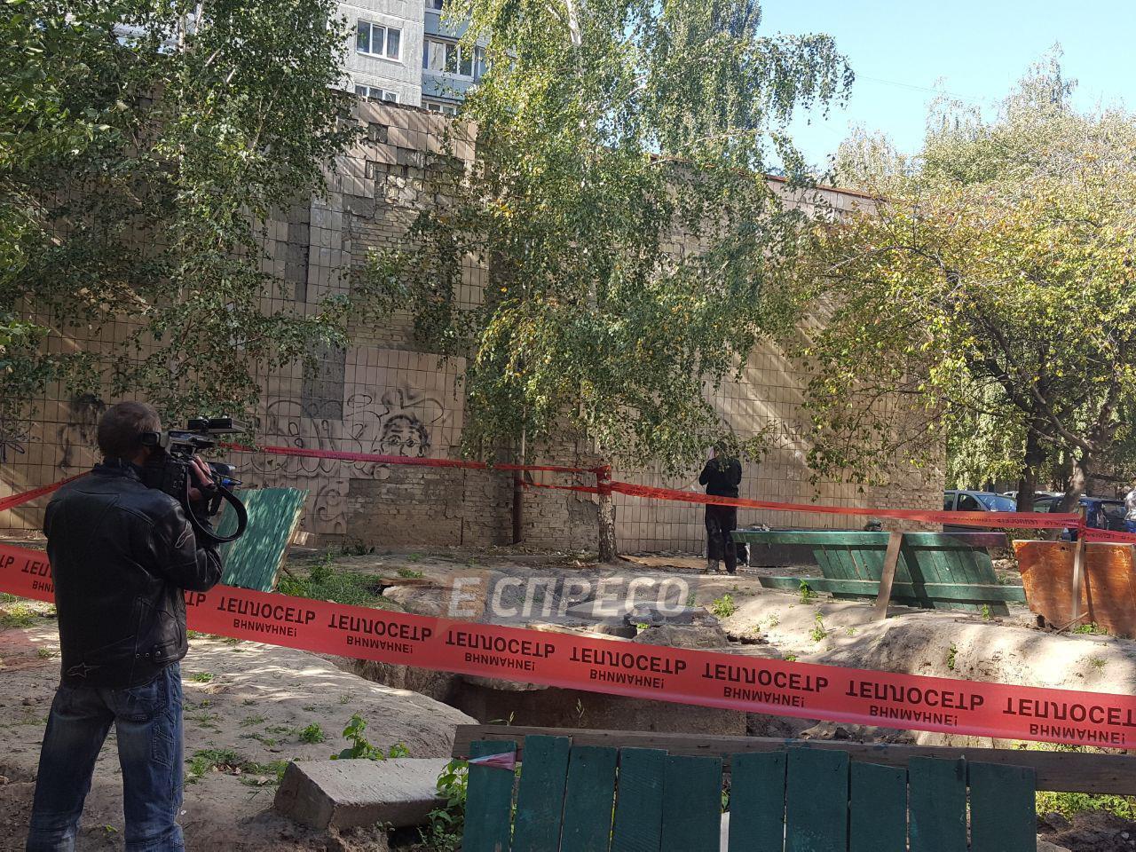Водному здворів Києва знайшли труп без голови