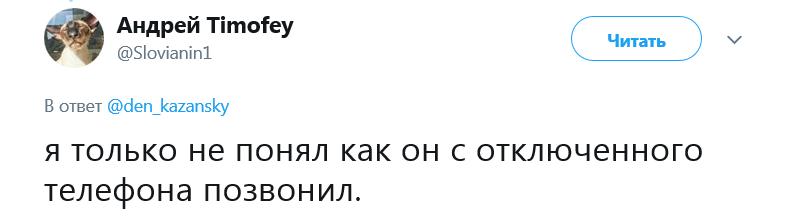 """""""В Донецк пришел сталинизм"""": сеть поразило похищение идеолога """"ДНР"""""""