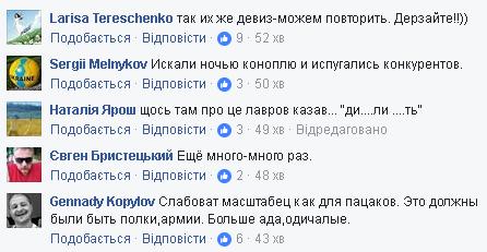 """""""Требуем на бис!"""" Сеть позабавил комичный инцидент между террористами на Донбассе"""