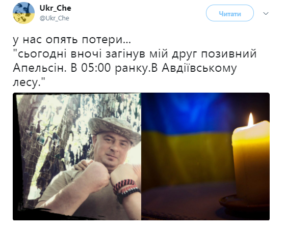 """""""Погиб мой друг"""": в сети сообщили о новой трагедии в силах АТО на Донбассе"""
