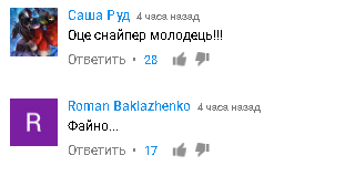 """""""Работа снайпера"""": у Яроша показали шокирующее видео с Донбасса"""
