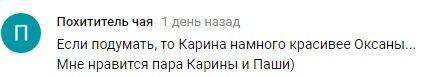 """""""Киев днем и ночью"""": фанаты с восторгом подметили одну особенность"""