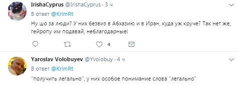 """""""Россия, добавь скреп!"""" В сети показали, как жителям Крыма нужна Украина"""