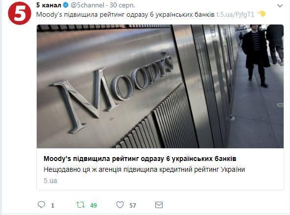 """""""Все це досягнення і перемога"""": в мережі показали успіхи України під час військової агресії РФ"""
