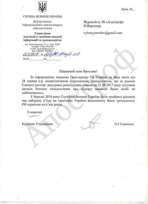 "За допомогу ""ДНР"": режисерові Меньшову заборонили в'їзд в Україну"