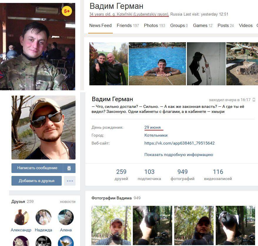 """""""Рашист стал грузом 200"""": в сети рассказали о ликвидации террориста """"ЛНР"""""""