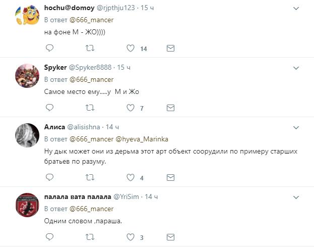 """Вся """"ДНР"""" в одном фото: в сети высмеяли """"республику"""" террористов"""