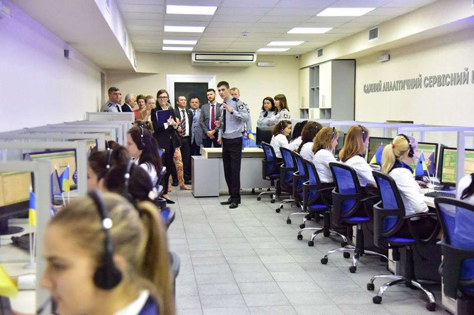 Колл-центр UASC в Мариуполе Донецкой области