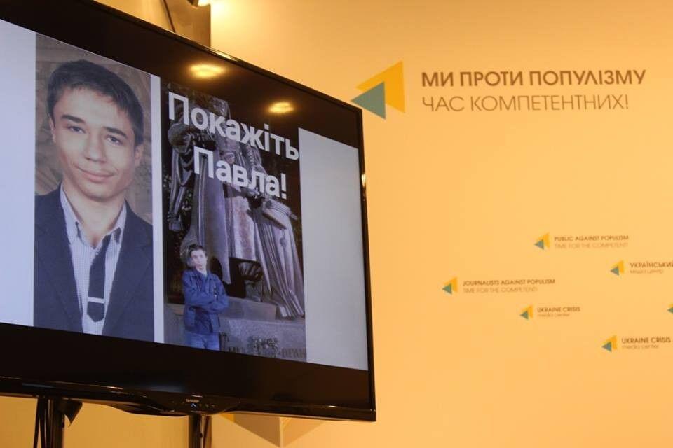 """""""Угроза жизни очень высокая"""": новые подробности похищения украинца в Беларуси"""