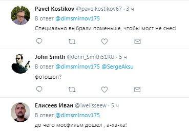 """""""До чого """"Мосфільм"""" дійшов"""": в мережі висміяли шоу окупантів під Керченським мостом"""