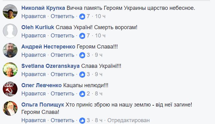 """""""Я буду безжально вбивати вас"""": мережу вразило звернення українського воїна до росіян"""