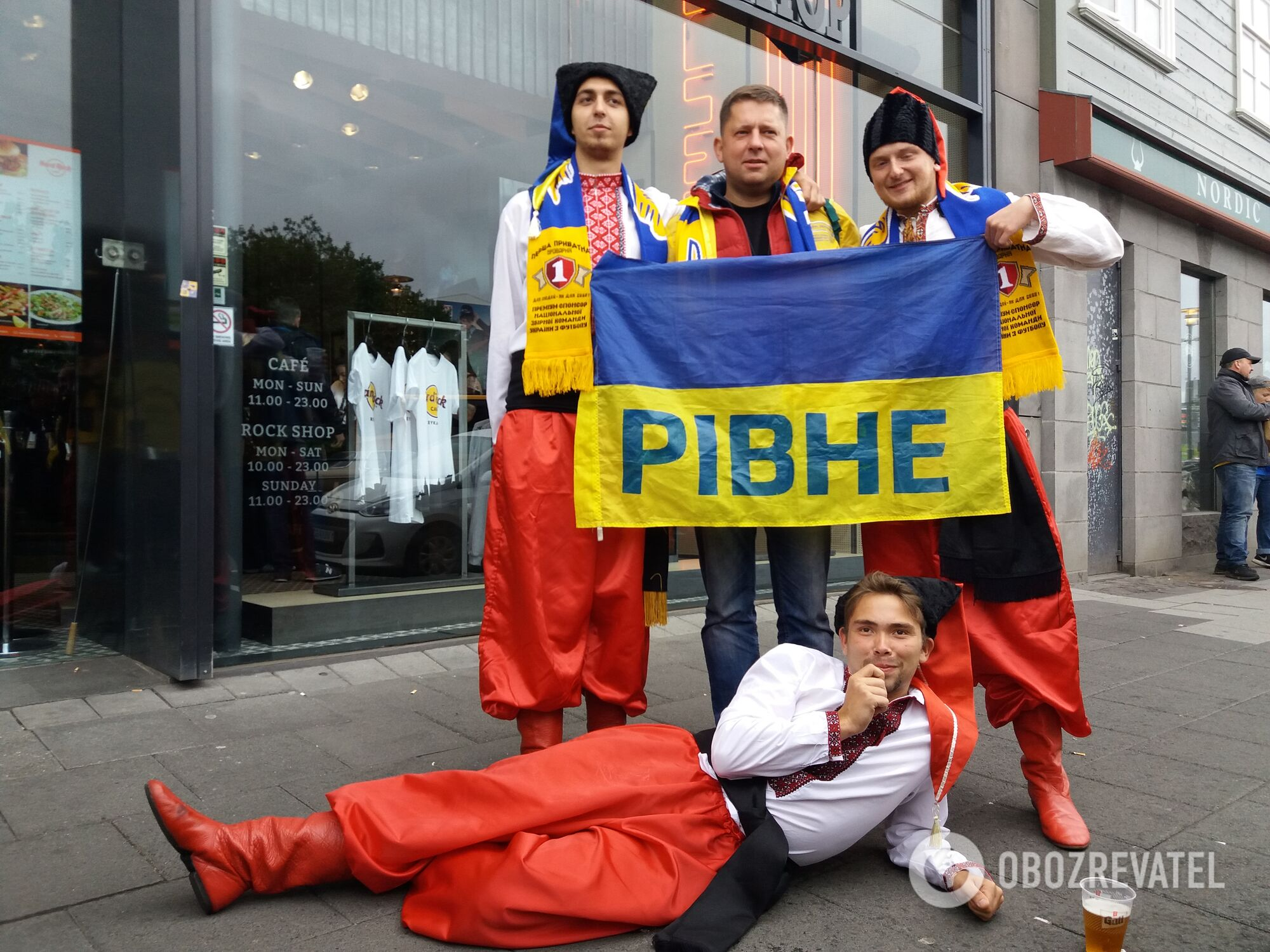 Исландия - наша! Болельщики сборной Украины поставили на уши Рейкьявик