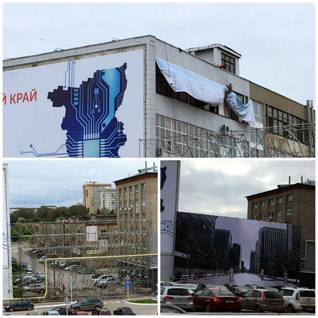 """""""Вкрали"""" у США: в Росії перед приїздом Путіна """"зробили"""" нову вулицю"""