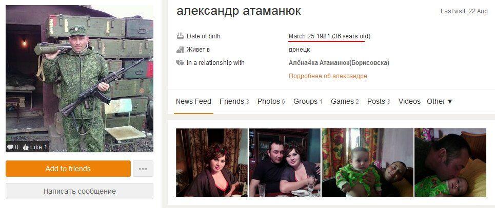 """У мережі показали нову партію ліквідованих терористів """"Л/ДНР"""""""