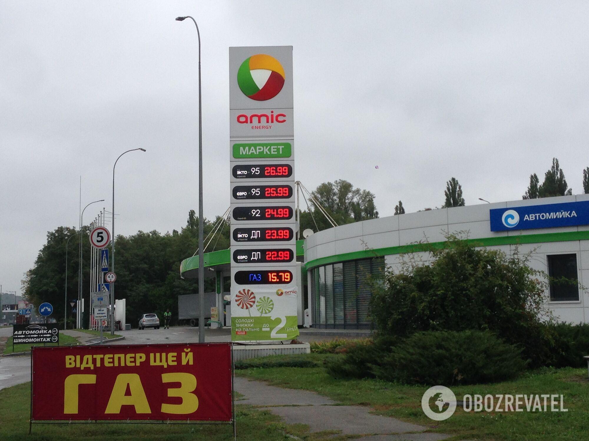 АЗС на Столичному шосе