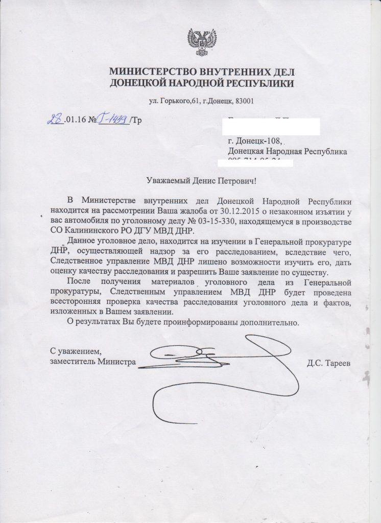 """""""Викуси, терпило"""": журналіст розповів, як донеччанина двічі """"кинули"""" в """"ДНР"""""""