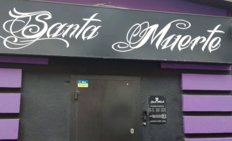 Santa Muerte - В Киеве из парня выбивали Bitcoin на сумму почти 50 тыс. долл.