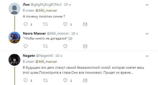 """""""Все погано"""": мережу розсмішили фото школярів """"ДНР"""""""
