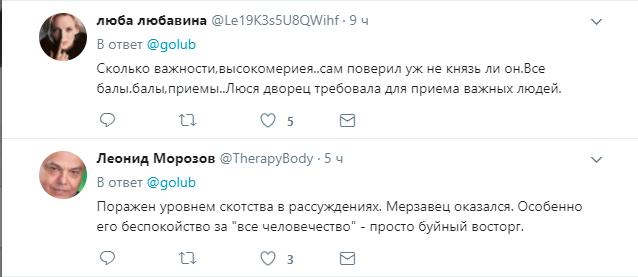 """""""Україні не можна дозволити створити армію"""": екс-начальнику Путіна пригадали заяву"""