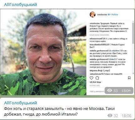 """""""Намагався замилити"""": топ-пропагандиста Путіна спіймали на """"втечі"""""""